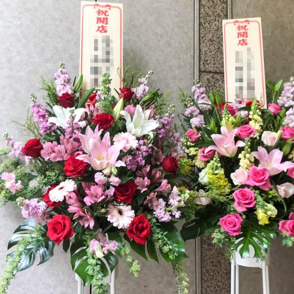 スタンド花の例
